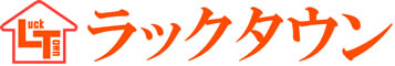 株式会社ラックタウン│関東で不動産業、飲食業、リユース業を展開